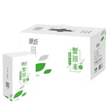 粳城 盘锦蟹田大米礼盒包装 10斤/件