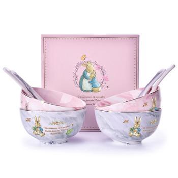 比得兔(Peter Rabbit)大理石纹4.5寸碗(八件套礼盒装)PR-T1056-1