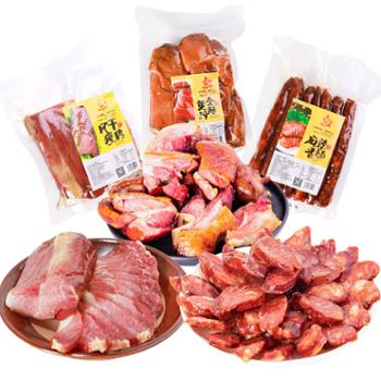 昭君陪嫁烟熏腊肉组合装(腊猪蹄+风干瘦肉+麻辣香肠)1.9kg