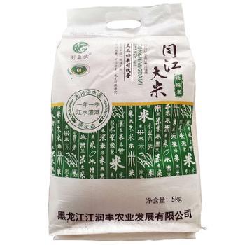别亚湾 东北珍珠米 10斤