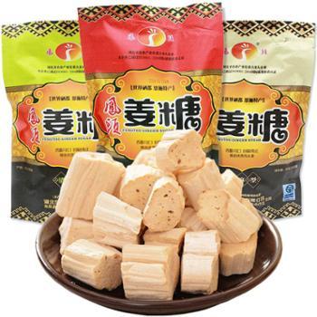 凤头姜糖240g*2袋手工制作休闲零食