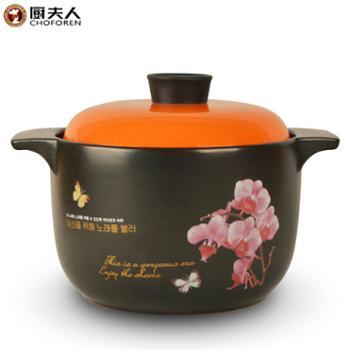 厨夫人 享悦高汤锅二号(兰花)砂锅煲汤炖汤 CFR-291B/4升
