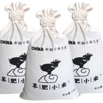 羊肥小米小米布袋装2500g