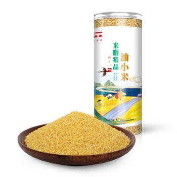 陕北滋味米脂精品油小米870g