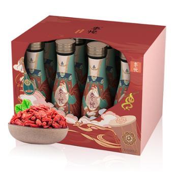 陕北滋味红枣蔓越莓枸杞复合果蔬汁300ml*12瓶