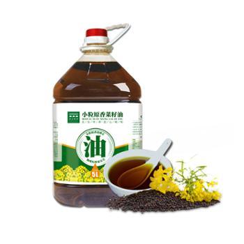 陕北滋味压榨纯香菜籽油5L