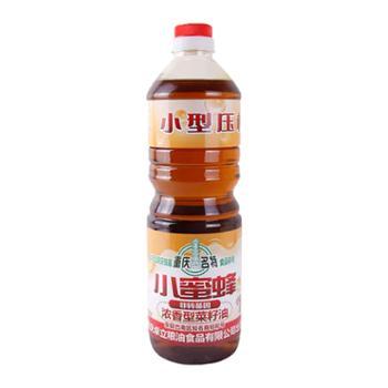 小蜜蜂重庆特产食用油浓香型菜籽油2瓶装960ml