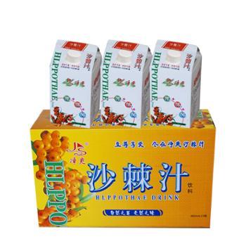 净爽山西岢岚特产沙棘汁260ml*21盒