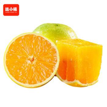 小覃同学秭归夏橙新鲜酸甜橙子现摘5斤