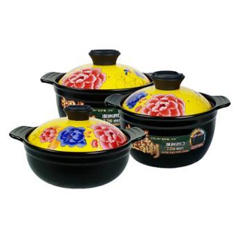彩冠耐热陶瓷砂锅汤锅焖锅