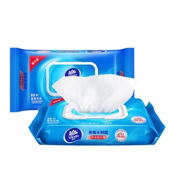 维达杀菌消毒湿巾80片/包*3包