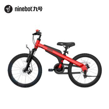 Ninebot儿童自行车18寸5-10岁儿童单车运动款前后双碟刹