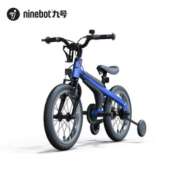 Ninebot儿童自行车16寸5-8岁儿童单车男女款