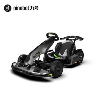ninebotninebot九号小米卡丁车Pro卡丁车