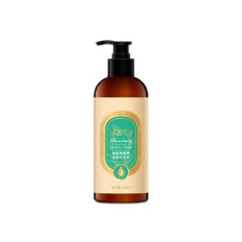 伊帕尔汗 迷迭香香氛去屑 洗发乳 400g