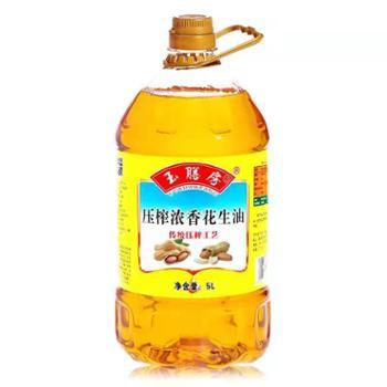 玉膳房 压榨浓香花生油 5L/桶