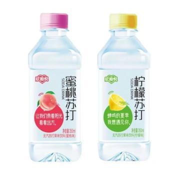 欣相悦 无汽弱碱果味苏打水 350ml*24瓶