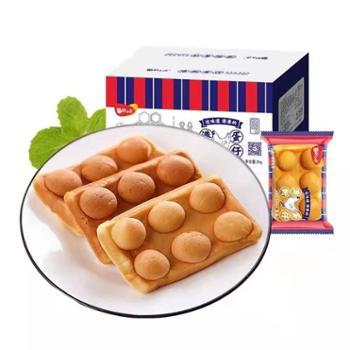 每日小点 港式鸡蛋仔小蛋糕 500g/箱(约18小包)