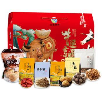 青林小鹿大礼包香菇银耳茶树菇猴头菇黄花菜红枣1600g