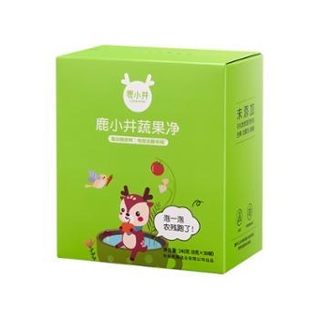 鹿小井蔬果净蔬果清洗盐240g(盒装)