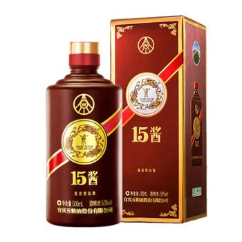 五粮液股份公司15酱(限量版)酱香型53度500ml