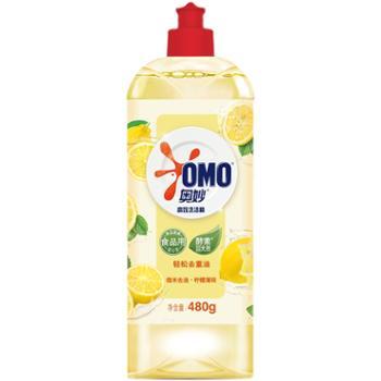 奥妙 柠檬薄荷食品级洗洁精480g
