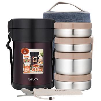 日本泰福高不锈钢保温饭盒多层保温桶2.3L