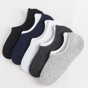 Asrla 休闲船袜隐形袜 棉袜 纯色 短款袜子5双装 X59