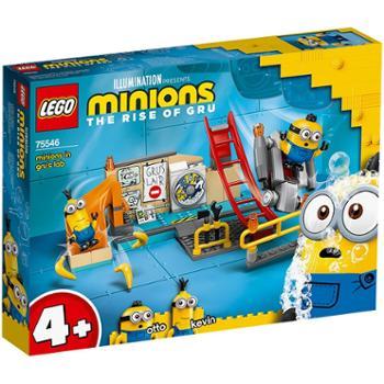 乐高(LEGO)乐高小黄人系列75546格鲁实验室小黄人操作员(4岁+87粒)