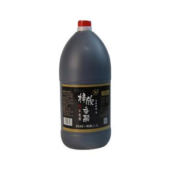 梓欣陈酿醋2.2升